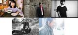 "来年3/7-8開催""J-WAVE TOKYO GUITAR JAMBOREE 2020 SPECIAL""、出演者第1弾に橋本絵莉子、奥田民生、崎山蒼志、MOROHA、田島貴男(ORIGINAL LOVE)ら11組"
