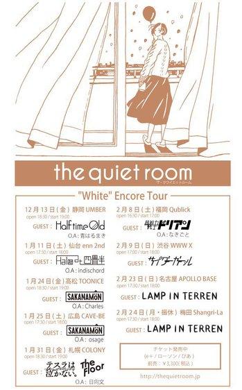 tqr_tour.jpg