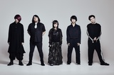 嘘とカメレオン、1/15リリースのメジャー1stシングル『モノノケ・イン・ザ・フィクション』詳細発表。当て振りインストア・ライヴ・ツアー開催&新アー写も