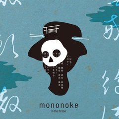 usokame_mononoke_jk.jpg