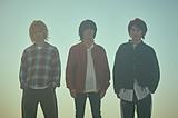 "BURNOUT SYNDROMES、TVアニメ""ハイキュー!! TO THE TOP""OPテーマ「PHOENIX」MVを明日1/31 24時にプレミア公開決定。ストリーミングも同時解禁"