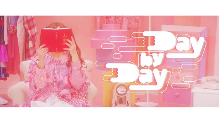 コレサワ、ニュー・ミニ・アルバム『失恋スクラップ』から自身初の実写MV「Day by Day」公開。楽曲に参加のHelsinki Lambda Clubも登場