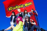 Gacharic Spin、3/11新体制初オリジナル・アルバム『Gold Dash』リリース決定。アートワーク公開