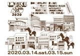 """名古屋のサーキット・イベント""""IMAIKE GO NOW 2020""""、第3弾出演者にTRI4TH、Keishi Tanaka、te'、RAMMELLS、THE BOHEMIANS、Attractionsら19組決定"""