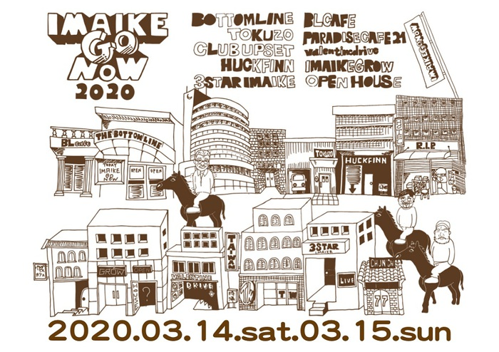 "名古屋のサーキット・イベント""IMAIKE GO NOW 2020""、第3弾出演者にTRI4TH、Keishi Tanaka、te'、RAMMELLS、THE BOHEMIANS、Attractionsら19組決定"
