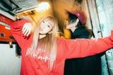 """MOSHIMO、プライベート・レーベル""""Noisy""""をKOGA RECORDS内に設立。ニュー・アルバム『噛む』3/18リリース決定、本日24時より収録曲MV公開&先行配信。Zepp DC含むツアーも"""