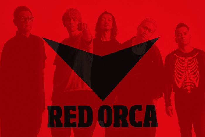 """金子ノブアキによる新プロジェクト""""RED ORCA""""、4月に4都市巡る初ワンマン・ツアー""""RED ORCA 2020 響-KYO-""""開催。新アー写も公開"""