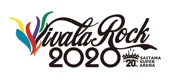 """""""VIVA LA ROCK 2020""""、第3弾出演アーティストにSHISHAMO、ユニゾン、9mm、フレデリック、赤い公園、大森靖子、Tempalay、そこに鳴る、koboreら25組。日割りも発表"""