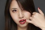 阿部真央、本日1/22リリースのニュー・アルバムより表題曲「まだいけます」MV公開