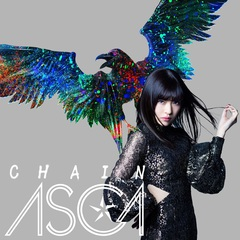 asca_chain_shokai.jpg