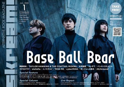 bbb_cover.jpg