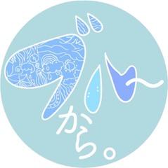 blue-kara_logo.jpg