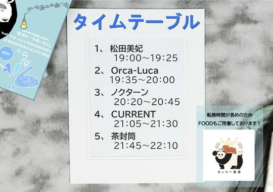 blue-kara_tt.jpg