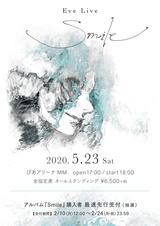 """Eve、5/23横浜ぴあアリーナMMで初アリーナ・ワンマン""""Eve LIVE Smile""""開催。新曲「心予報」がガーナチョコレート""""ピンクバレンタイン""""テーマ・ソングに決定も"""