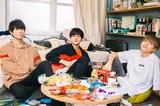 ハンブレッダーズ、1stフル・アルバム表題曲「ユースレスマシン」MV公開。ワンカットで遊び心溢れる映像に