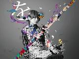 カノエラナ、4/22に初のアニソン・カバー・アルバム『「尊い」~解き放たれし二次元歌集~』&ライヴ映像作品を同時リリース。5月より弾き語り全国ツアー開催