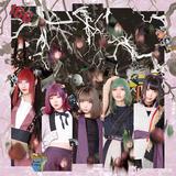 "KAQRIYOTERROR、2/5配信シングル「Persona_」リリース。再録アルバムのタイトルが""Cultural Mixture""に決定。4月に渋谷WWWにてワンマン""Bipropaganda""開催も"