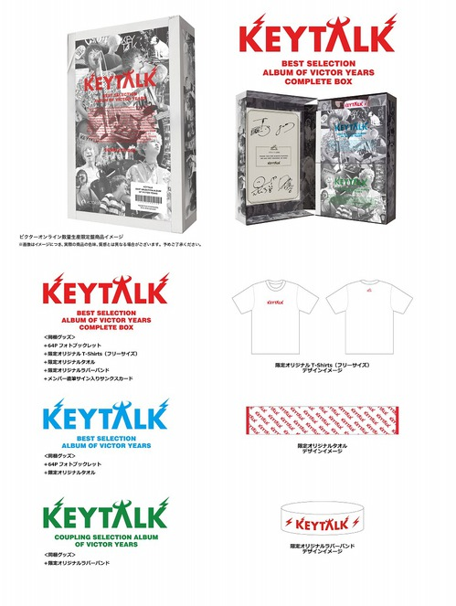keytalk__bundle.jpg