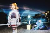 """ましのみ、書き下ろし楽曲「7」が賀来賢人主演ドラマ""""死にたい夜にかぎって""""オープニング主題歌に決定"""