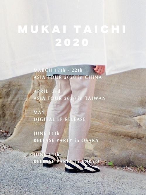 mukai_2020_schedule_white.jpg