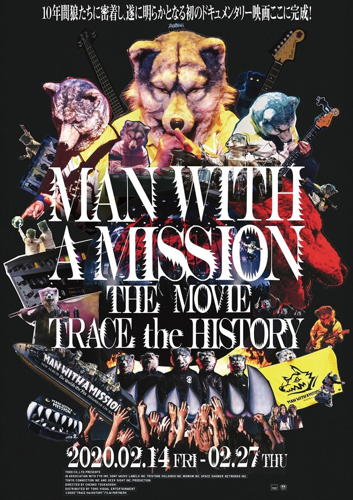 MAN WITH A MISSION、2/14公開となる音楽ドキュメンタリー映画の予告篇公開