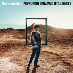 nakamuraemi_analog.jpg