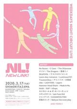 """3/17開催の下北沢サーキット・イベント""""NEW LINK!""""、第3弾出演者にNo Buses、Laura day romance、Youmentbay、尾崎リノら13組"""