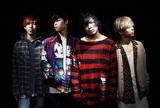 大阪発の4ピース・ロック・バンド 脳内リフレイン、2/5リリースの2ndミニ・アルバム『TIME AFTER TIME』より「誰かにとって」MV公開