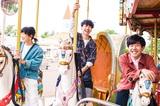 """Saucy Dog、「真昼の月」がJR東海""""トーキョーブックマーク""""ドキュメンタリー・ムービーのテーマ・ソングに決定"""