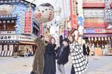 SCANDAL、特別番組がスペースシャワーTVで放送決定。バンド原点の街大阪の魅力をメンバーがリポーターに扮して巡る