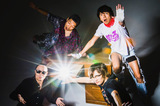 """セックスマシーン!!、ニュー・シングル『かくせ!!』4/1リリース決定。シークレット・ツーマン""""対バンもかくせ!!""""も開催"""