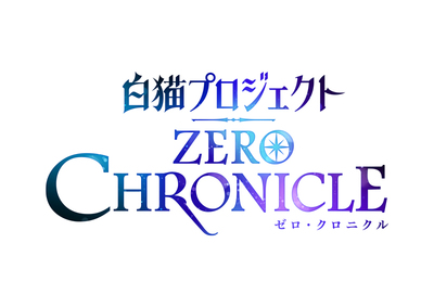 shironekoproject_zero_chronicle.jpg
