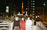 "SHISHAMO、1/29リリースのニュー・アルバム『SHISHAMO 6』より東京メトロ""Find my Tokyo.""新CMソング「曇り夜空は雨の予報」MV公開"