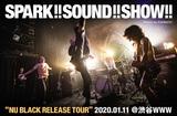 """SPARK!!SOUND!!SHOW!!のライヴ・レポート公開。""""今まで感じたことのないスリルをお楽しみください""""――縦横無尽に動き回り様々な音楽性で聴き手を翻弄し続けた、記念すべき初ワンマンをレポート"""