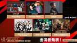 """SPACE SHOWER MUSIC AWARDS""授賞式にKing Gnu、Creepy Nuts、SIRUP、東京スカパラダイスオーケストラら出演決定"