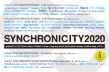 """""""SYNCHRONICITY2020""""、第3弾&台湾出演者発表。ZAZEN、踊ってばかりの国、Mega Shinnosuke、君島大空ら26組決定。""""ボロフェスタ""""、新宿MARZなどとのコラボ・ステージも"""