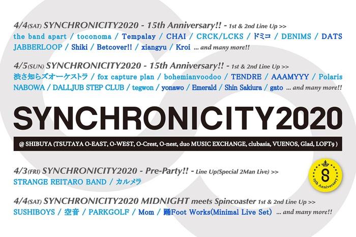 """4/3-5開催""""SYNCHRONICITY2020""""、第2弾ラインナップでDATS、CHAI、Tempalay、betcover!!、ドミコ、AAAMYYY、TENDRE、Mom、踊Foot Worksら16組&日割り発表"""