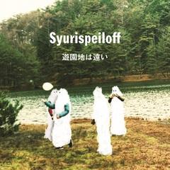 syurispeiloff_yuuenchihatooi_cover_cmyk.jpg