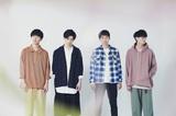 とけた電球、2nd EP『WONDER by WONDER』3/4リリース決定