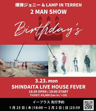 twoman_birthdays.jpg