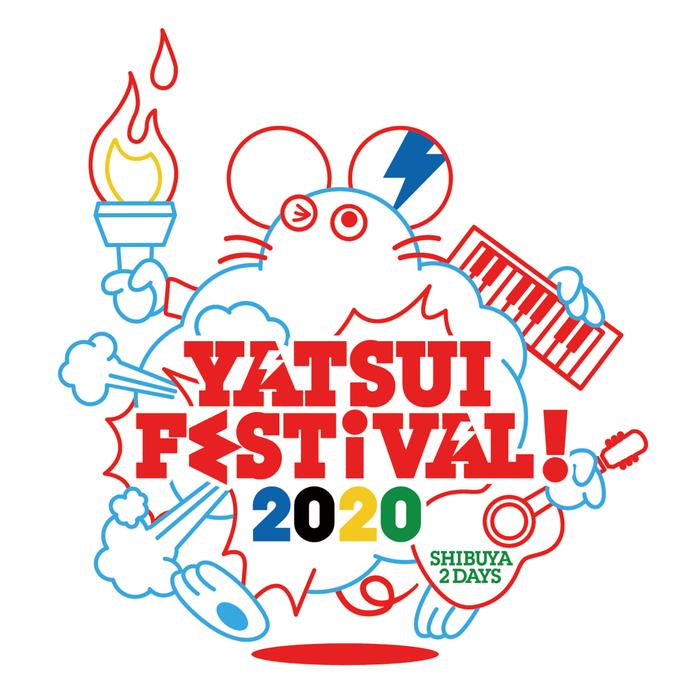 """6/20-21開催""""YATSUI FESTIVAL! 2020""""、第1弾出演アーティストでCY8ER、BiS、眉村ちあき、DATS、2、DALLJUB STEP CLUB、豆柴の大群ら34組発表"""