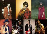 """オーラル山中、ヒグチアイ、GOMESSら参加。Billboard Live YOKOHAMAオープン記念SPセッション・イベント""""YGNT special collective Vol.0""""、5月に横浜&大阪で開催"""