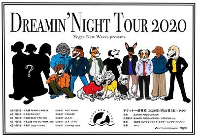 yogee_tour2020.jpg