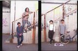 千葉の4人組バンド ユレニワ、2/19リリースの初の全国流通盤『ピースの報せ』詳細&ジャケ写公開