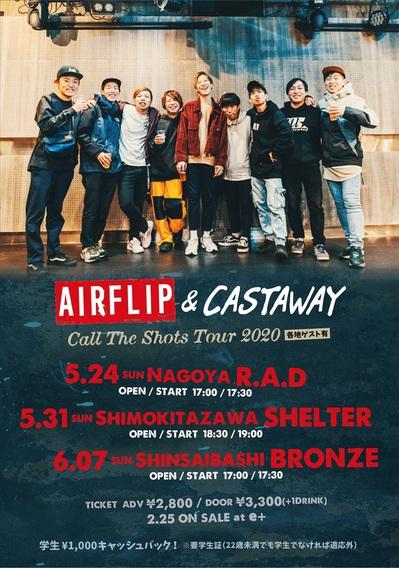 AIRFLIP_CASTAWAY_TOUR.jpg