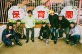 ENTH x SPARK!!SOUND!!SHOW!!、スプリット・アルバムから2バンド共作曲「#ワイタイスカッ」MV公開。ジャケ写も発表