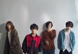 ヒトリエ、初ベスト・アルバム『4』詳細発表。メンバー選曲の26曲とwowakaボカロ代表曲「ローリンガール」ライヴ音源加えた全27曲収録