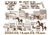 """名古屋のサーキット・イベント""""IMAIKE GO NOW 2020""""、開催中止を発表"""
