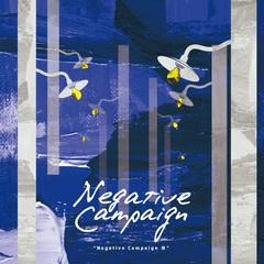 Negative_Campaign_3.jpg