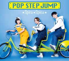 SPSP_PSJ_SHOKAI_web_3.jpg